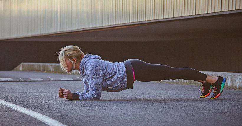 Обикновено Фитнес Тестове можете да направите у дома